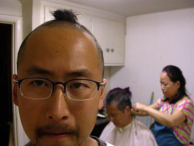 Wiffle shaved head